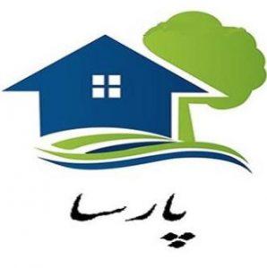 نظافت اصفهان