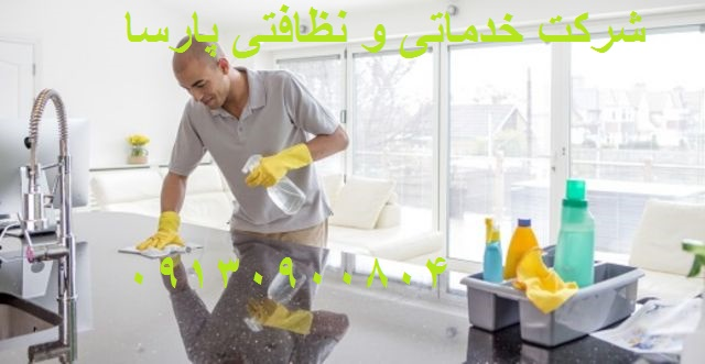 نظافت